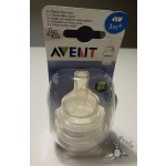 Avent cucle Classic
